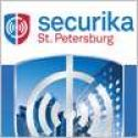 Securika-2016. St. Petersburg